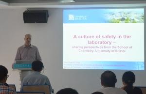 suzhou_safetytalk
